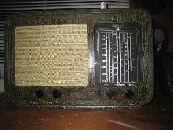 Радиоприёмники Родина
