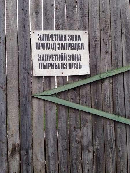 ИК-51 г.Емва Республика Коми