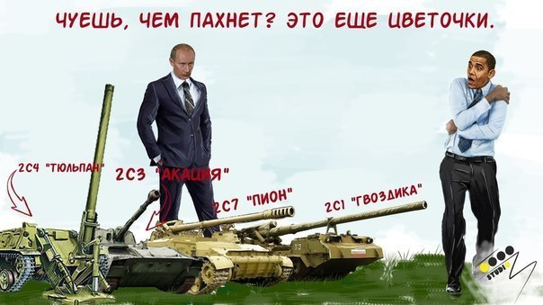 http://forumimage.ru/uploads/20141025/141422038719117151.jpg