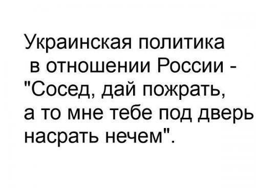 http://forumimage.ru/uploads/20141025/141422038830985966.jpg