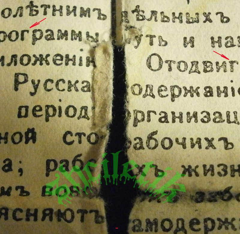 Петербург • Начать новую тему