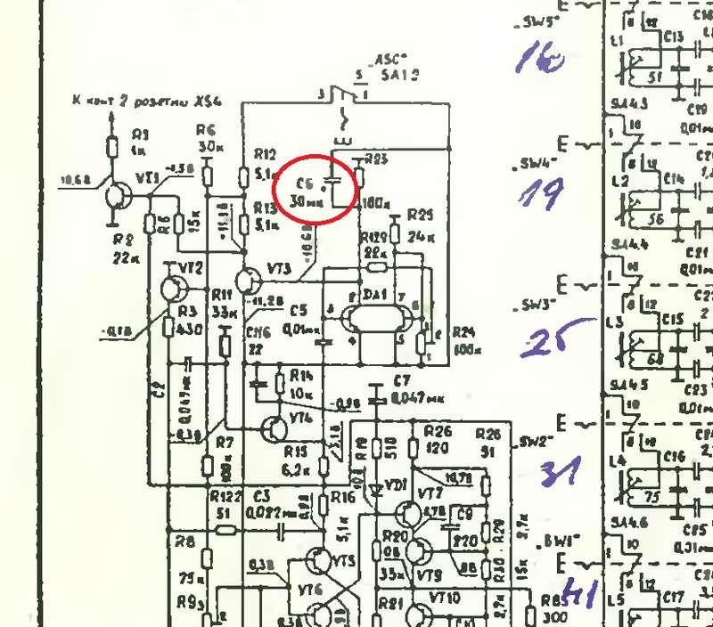 Схема тюнера любава-85