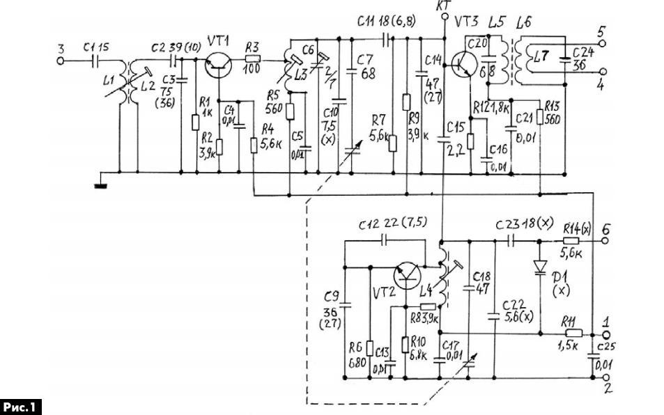 найти схему принципиальную электрическаю приемника океан 209