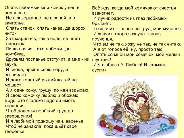 http://forumimage.ru/uploads/20141111/141572559633914037.jpg