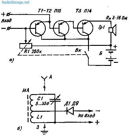 для транзисторного УНЧ