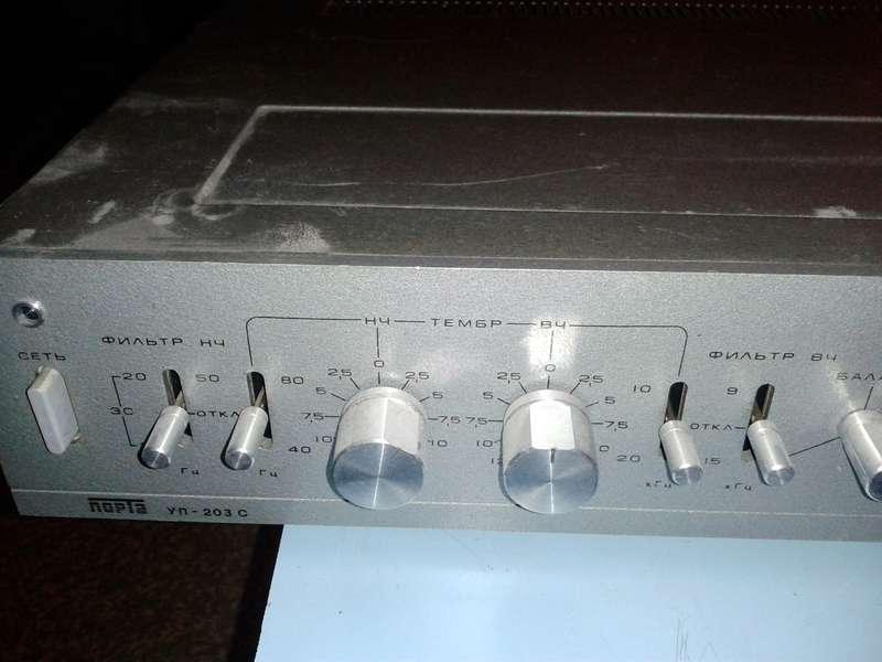 Лорта уп-203 (Амфитон Уп-003)