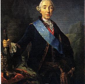Пётр III — Википедия
