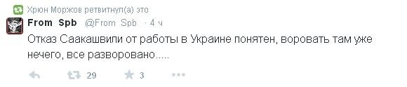 http://forumimage.ru/uploads/20141203/141760560024046461.jpg