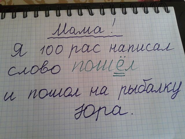 http://forumimage.ru/uploads/20141205/141778011690797839.jpg