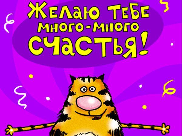 http://forumimage.ru/uploads/20141207/141795645131931173.jpg