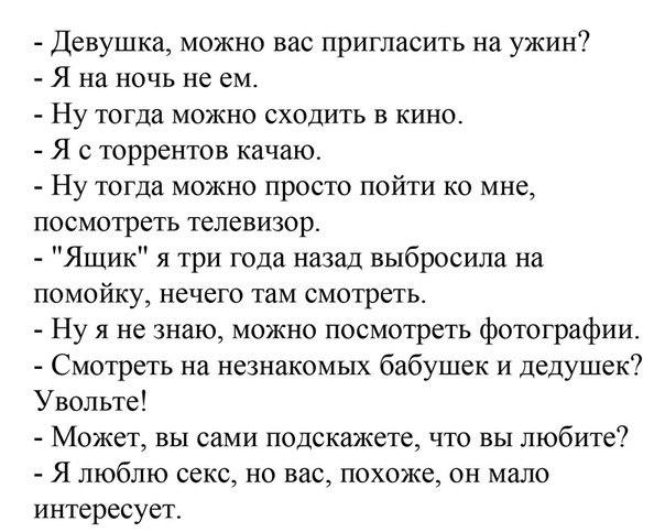 http://forumimage.ru/uploads/20141209/141816615126694738.jpg