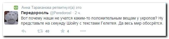 http://forumimage.ru/uploads/20141215/14186542151822999.jpg