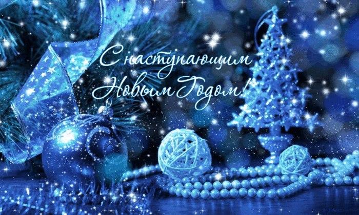 http://forumimage.ru/uploads/20141231/142001241297758832.jpg