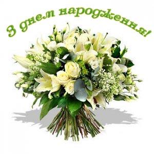 Zvovaz, з Днем народження! - Форум Динамо Киев