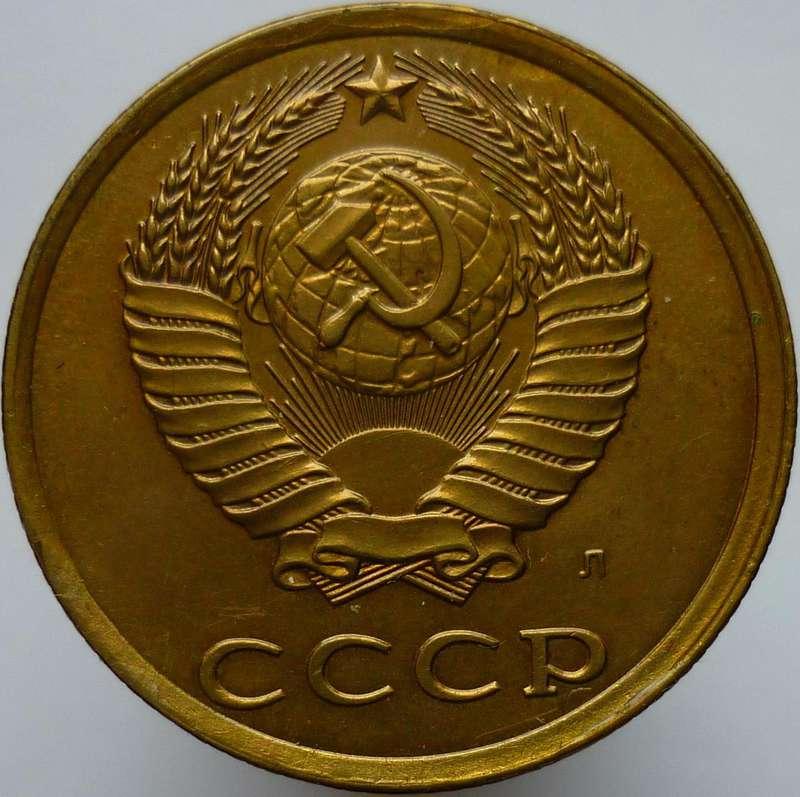 Монеты России Монеты СССР Юбилейные монеты Царские монеты Иностранные монеты Продажа монет Новости нумизматики