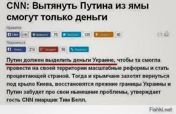 http://forumimage.ru/uploads/20150110/142088970048137451.jpg