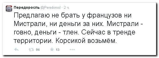 http://forumimage.ru/uploads/20150112/142105215829458835.jpg
