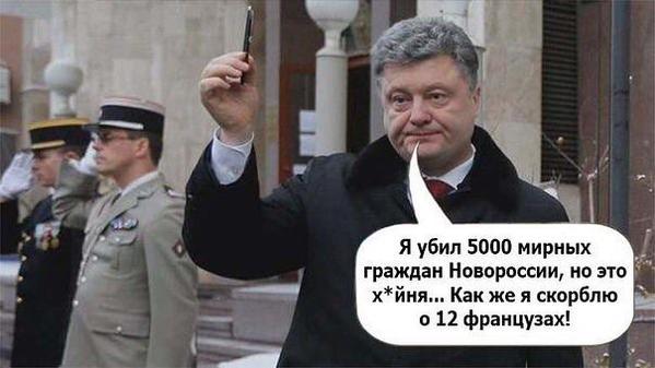 http://forumimage.ru/uploads/20150112/142105215996418392.jpg