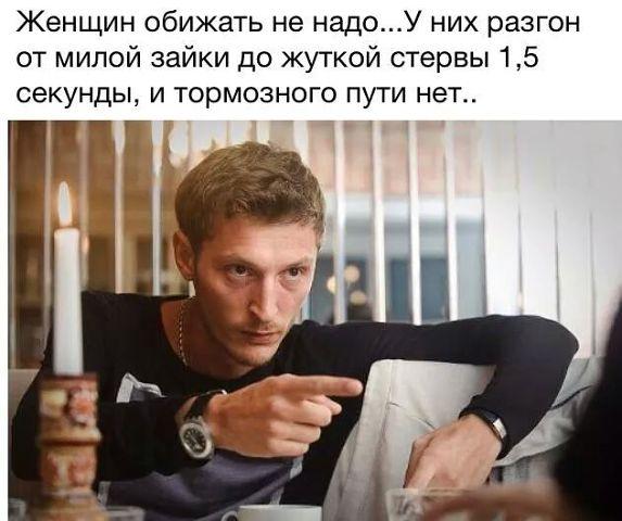 http://forumimage.ru/uploads/20150112/142107497905422768.jpg