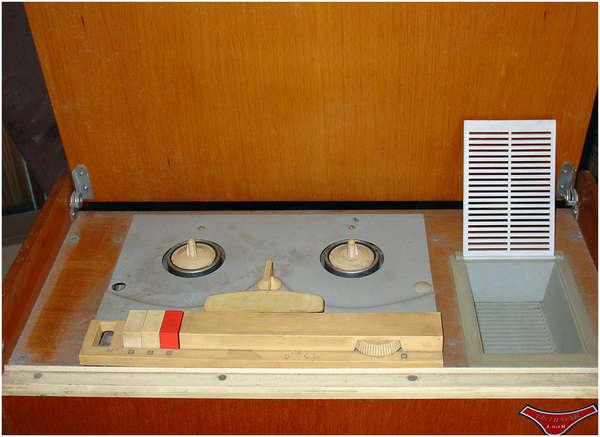 Рекорд-68 и магнитофонной