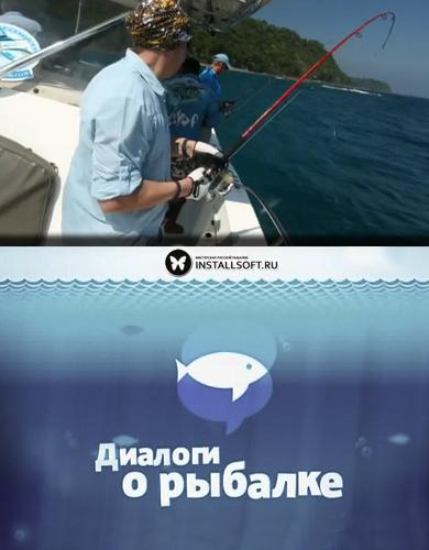 рыбалка с ленноном видео