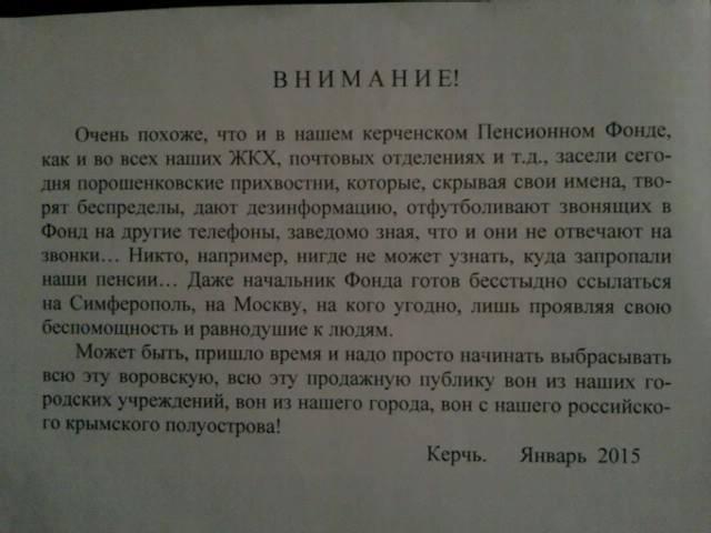 Реальная жизнь Севастополя (и Крыма) сегодня