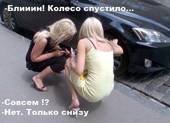 ВТОРАЯ ЖИЗНЬ СТАРОГО РАДИО - Студия кино-фото юмористики!