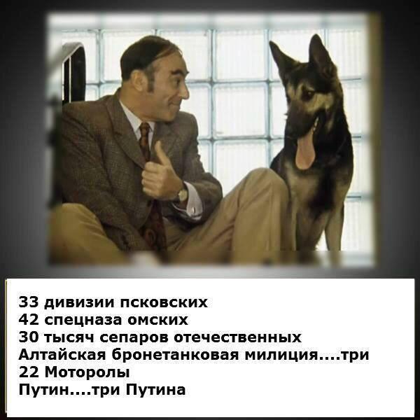 http://forumimage.ru/uploads/20150124/142213980978034545.jpg