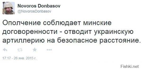 http://forumimage.ru/uploads/20150127/14223544392295479.jpg