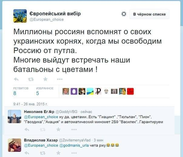 http://forumimage.ru/uploads/20150127/142236733045587193.jpg