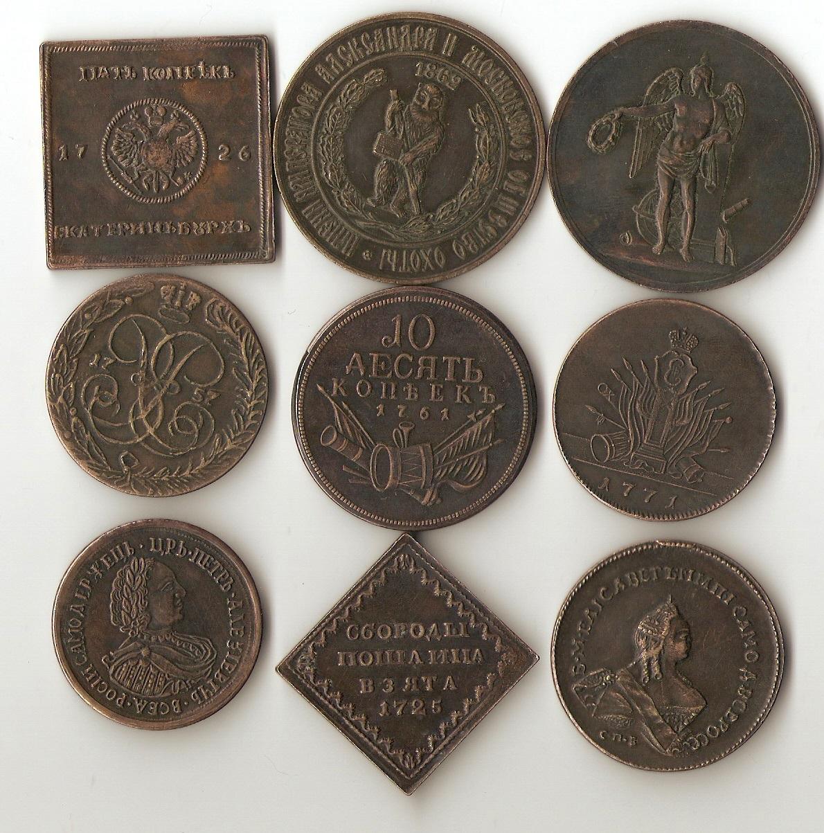 Продать монеты ссср нумизматам рубль магнитится