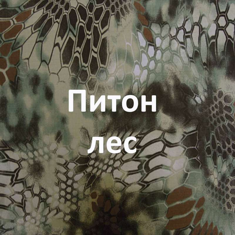 http://forumimage.ru/uploads/20150130/142263568183364046.jpg