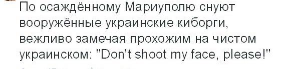 http://forumimage.ru/uploads/20150131/142268890339652122.jpg