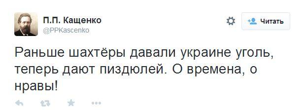 http://forumimage.ru/uploads/20150131/142268890540703237.jpg