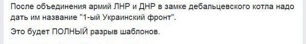 http://forumimage.ru/uploads/20150131/142268899263157019.jpg