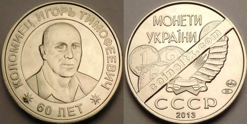 Клуб нумизматов монеты нумизматика 2 евро магазин