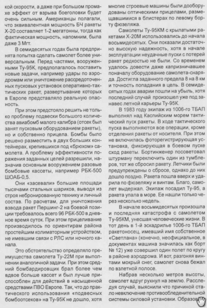 http://forumimage.ru/uploads/20150202/142288156826768523.png