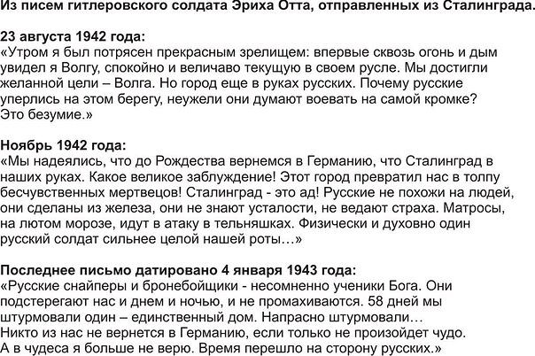 http://forumimage.ru/uploads/20150204/14230422006534125.jpg