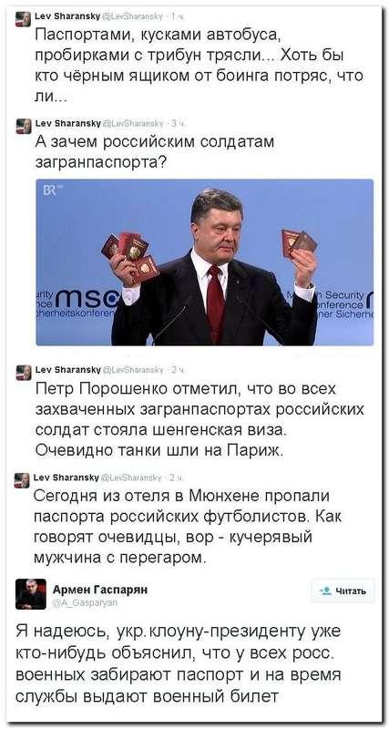http://forumimage.ru/uploads/20150208/142338142330474741.jpg