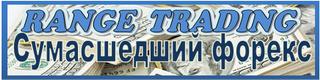 Форекс Трейдер Валюта