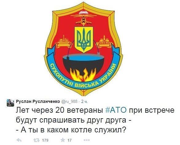 http://forumimage.ru/uploads/20150210/14235652956037757.jpg