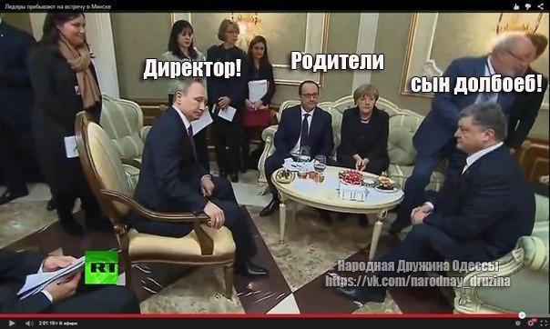 http://forumimage.ru/uploads/20150212/142373813733433551.jpg