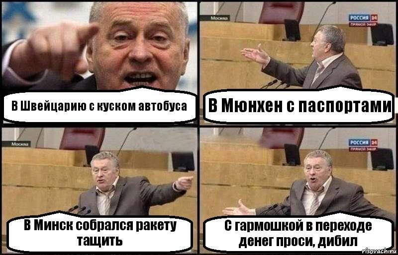 http://forumimage.ru/uploads/20150212/142373814200475233.jpg