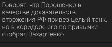 http://forumimage.ru/uploads/20150212/142374924673916233.jpg