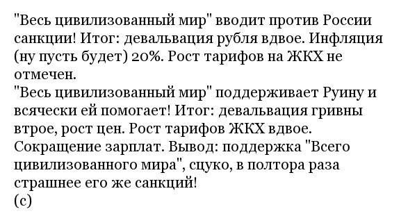 http://forumimage.ru/uploads/20150213/142381690492913115.jpg