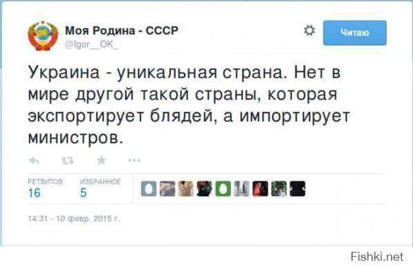 http://forumimage.ru/uploads/20150213/142381690724885669.jpg