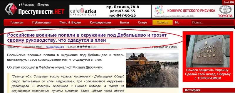 http://forumimage.ru/uploads/20150213/142381691424993023.jpg