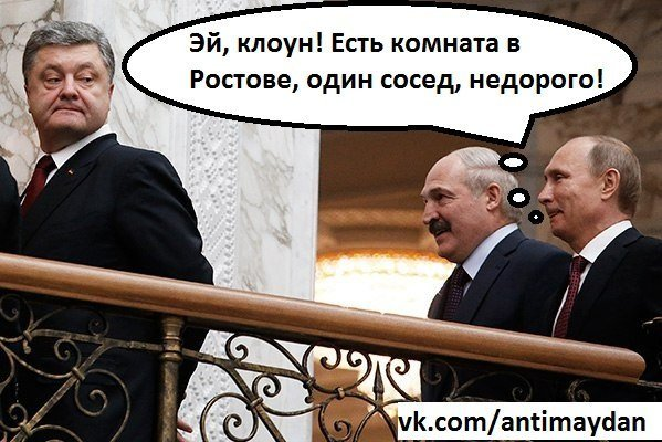 http://forumimage.ru/uploads/20150213/142381870163475527.jpg
