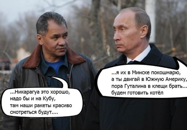 http://forumimage.ru/uploads/20150213/142381870348034757.jpg