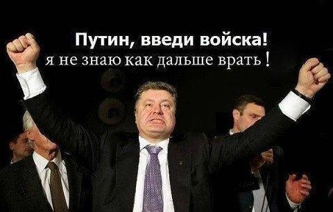 http://forumimage.ru/uploads/20150213/142381870507071074.jpg